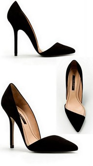 Елегантни Бални Обувки