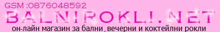 balnirokli5
