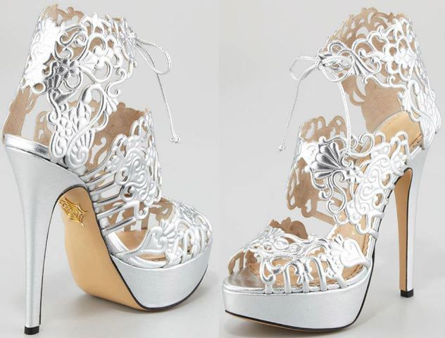 елегантни сребристи обувки