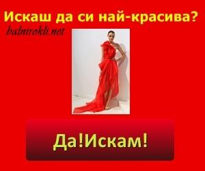 balnirokli.net baner3