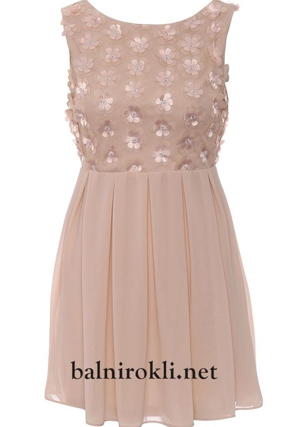 Къса Бална рокля Цветя Цвят Шампанско