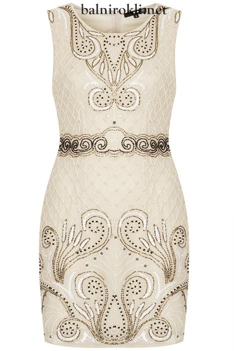 Къса Бална рокля Ретро Стил