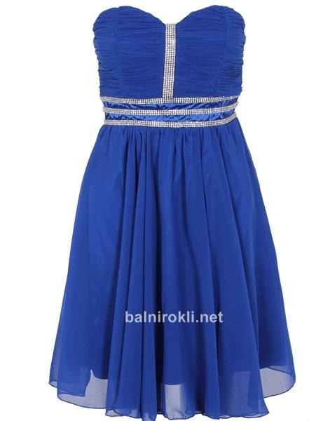 абитуриентска къса синя рокля