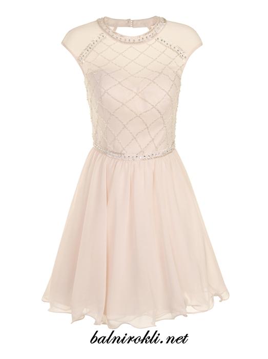 елегантна къса бална рокля