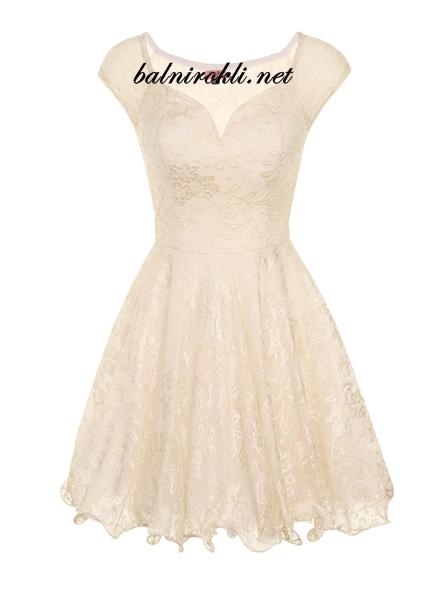 елегантна къса бална рокля дантела