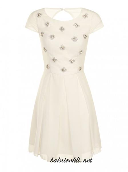 бална къса бяла рокля