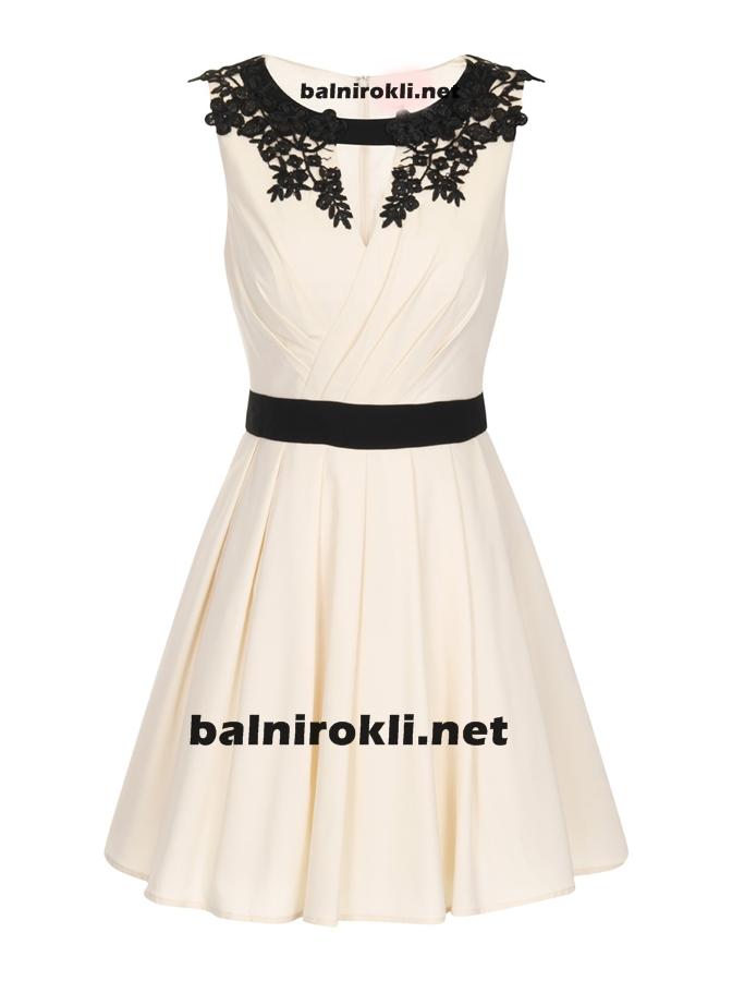 дантелена къса официална бална рокля