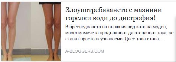 2016-07-16 14_57_10-(5) Balnirokli.net-Бални Рокли