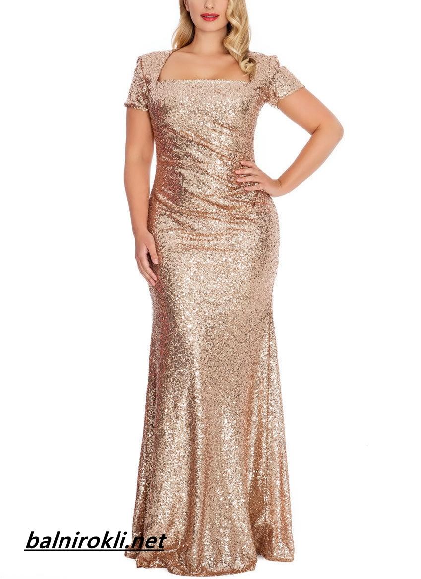 дълга златиста рокля размери 5XL,6XL,7XL