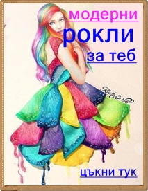 банер-балнирокли.нет-2016-111