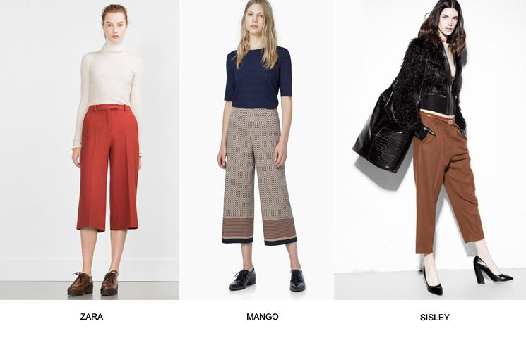 Модни Тенденции 2016-панталони