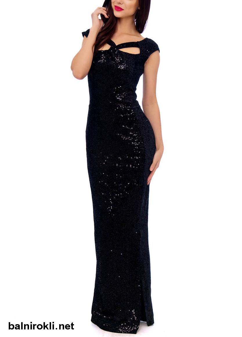Бална черна блестяща рокля с цепка