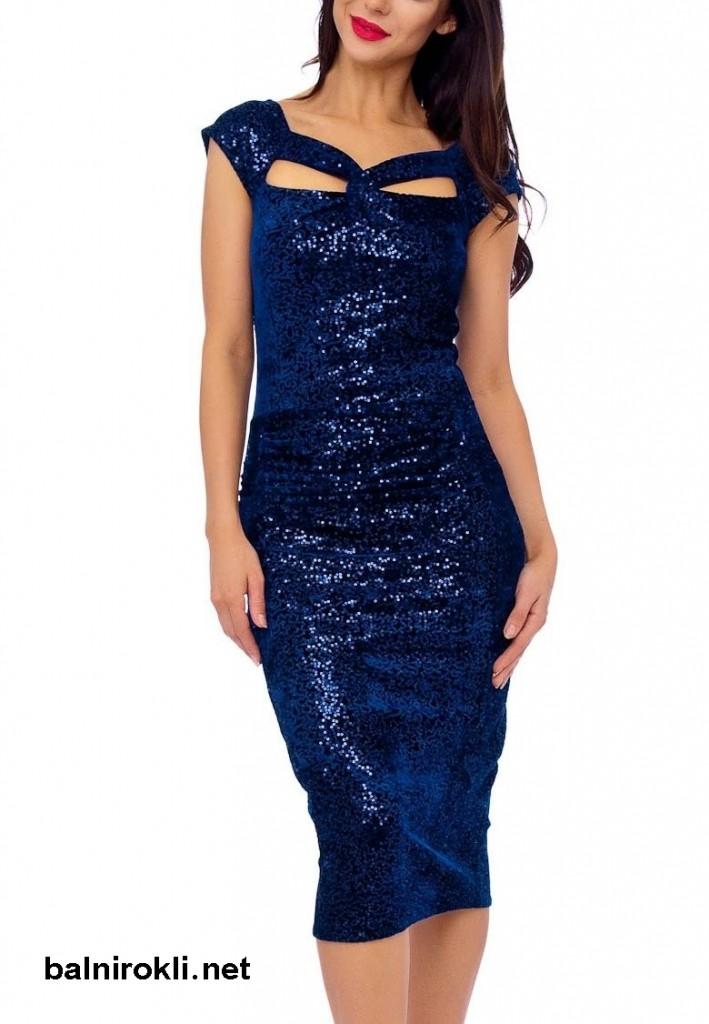 бална блестяща рокля тъмносин цвят