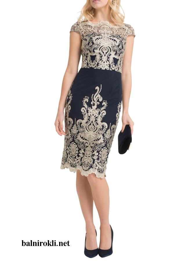 елегантна къса коктейлна рокля средна дължина