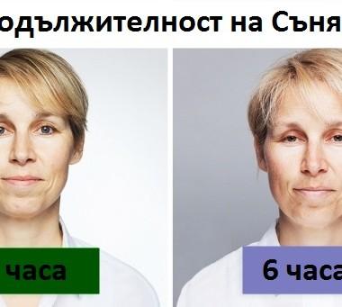 balnirokli.com-lipsa-na-sun