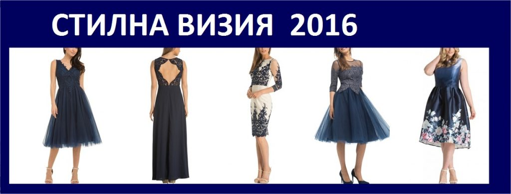 baner-2016-abiturientski-rokli-sini-liato-1-1220x460