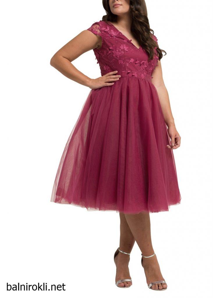 официална рокля макси размери средна дължина тюл