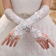 Булчински Ръкавици