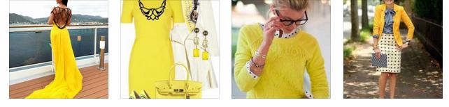 Жълтият Цвят -Моден Хит