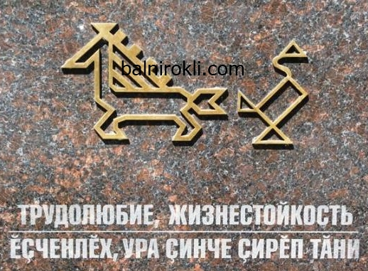 древните български руни-ТРУДОЛЮБИЕ,ЖИЗНЕУСТОЙЧИВОСТ