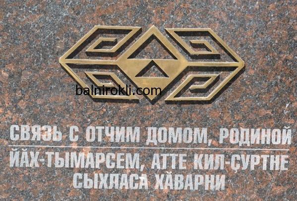 древните български руни-ВРЪЗКА С БАЩИНИЯ ДОМ,РОДИНА
