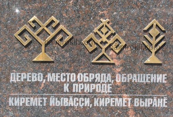 древните български руни-ЛЪЧ,РЪКАТА НА СЛЪНЦЕТО