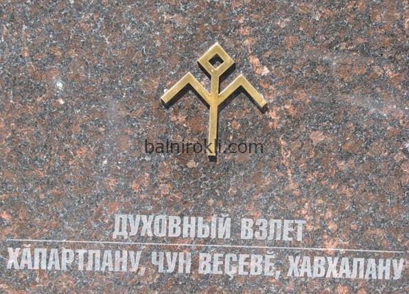 древните български руни-ДУХОВНО ИЗВИСЯВАНЕ