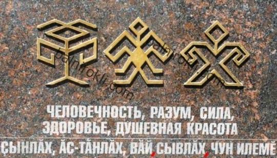 древните български руни-ЧОВЕЧНОСТ,РАЗУМ,СИЛА,ЗДРАВЕ,,ДУШЕВНА КРАСОТА