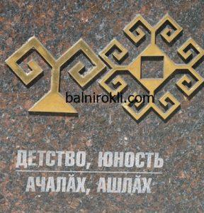 древните български руни-ДЕТСТВО,МЛАДОСТ