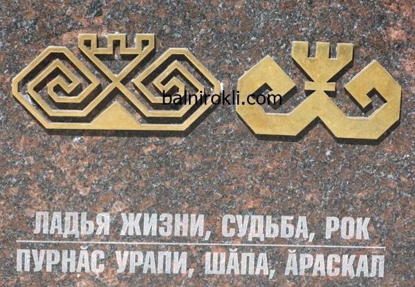 древните български руни-ЛОДКАТА НА ЖИВОТА,СЪДБА,