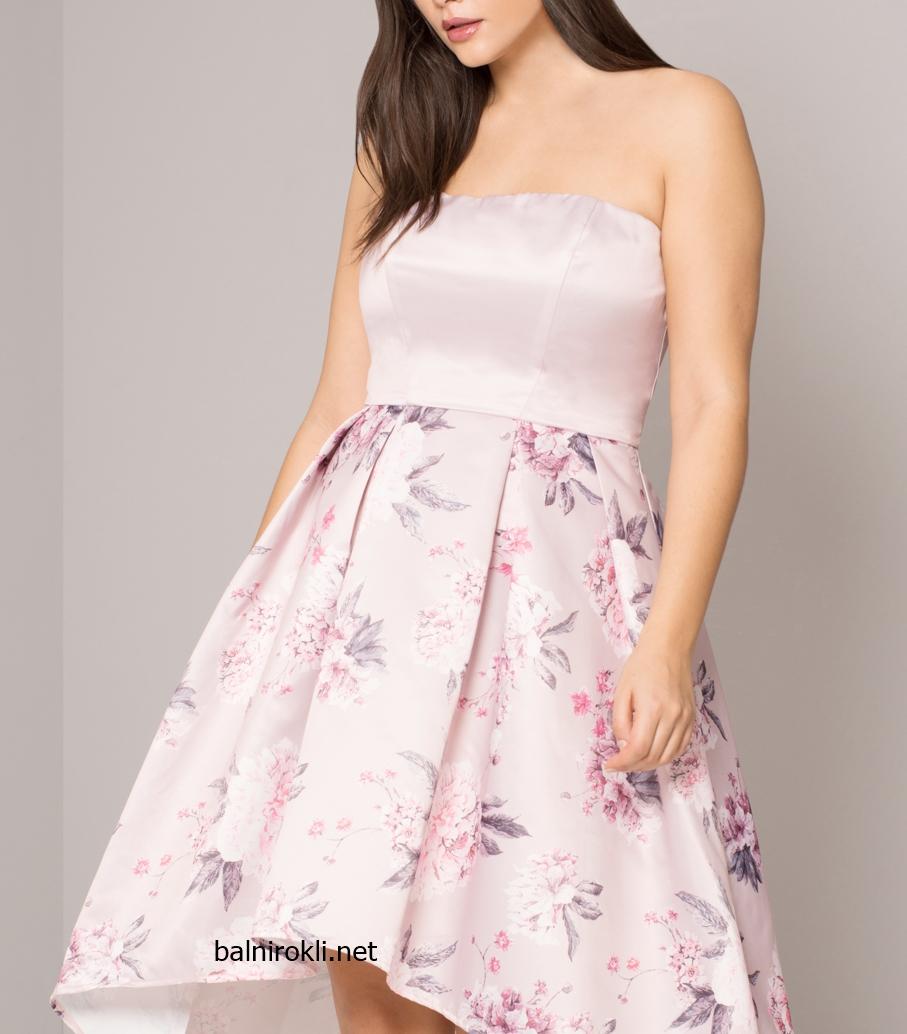 Асиметрична Розова Рокля сатен Макси Дами