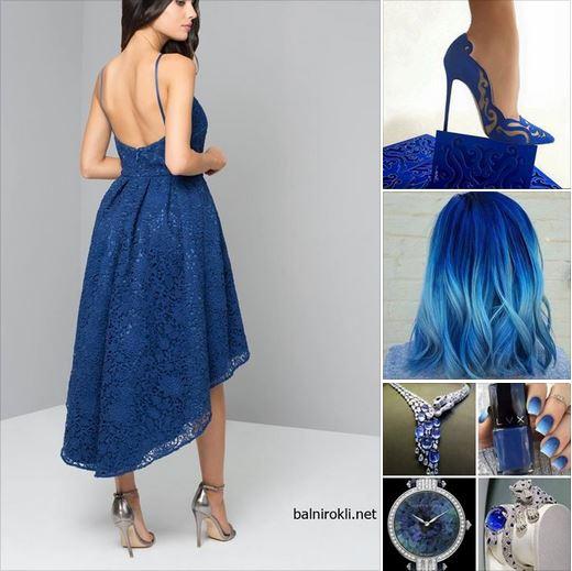 официална синя визия ,синя асиметрична официална рокля