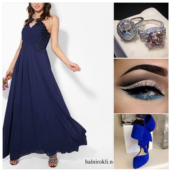 официална синя визия ,синя дълга официална рокля