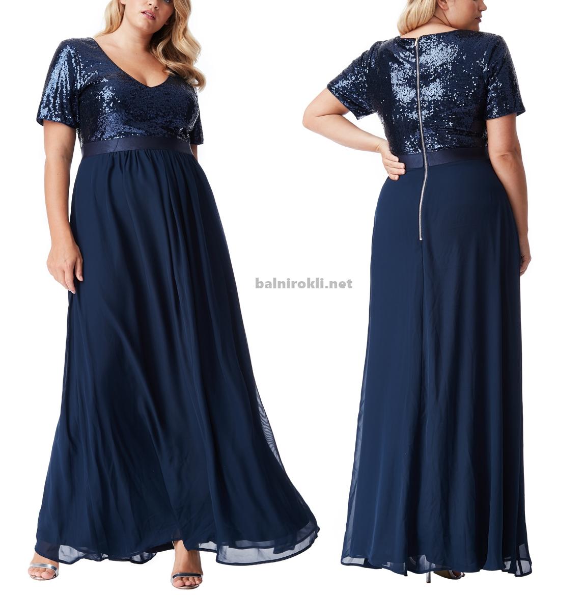 Дълга официална рокля макси размери Тъмносиня Бюстие Блестящи Пайети 3XL,4XL,5XL,6XL,7X