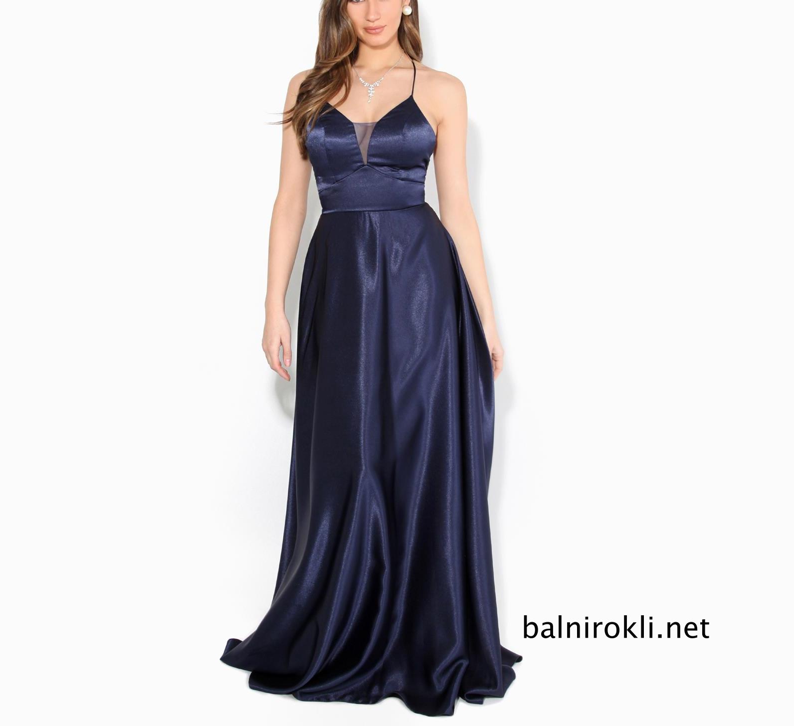 дълга тъмносиня бална рокля сатен