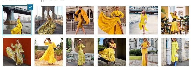 Жълта Рокля