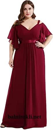 Вечерна официална рокля бордо