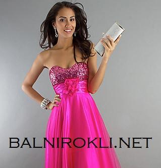 къса розова рокял