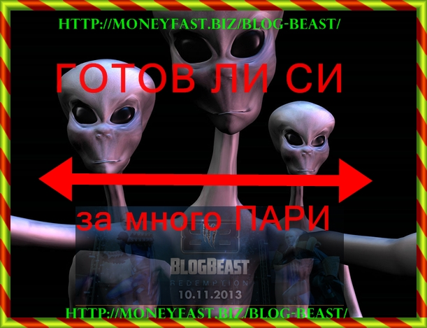 aliens-0012