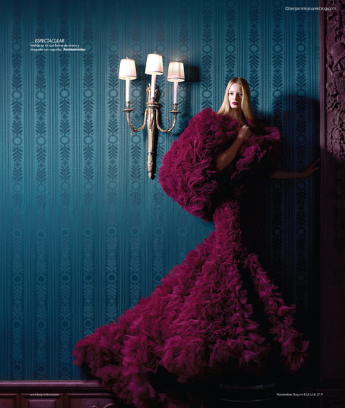 екзотична бална рокля
