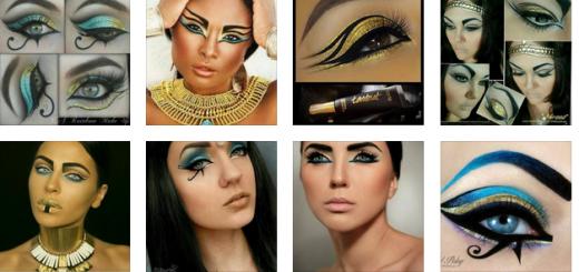 Грим в Египетски стил